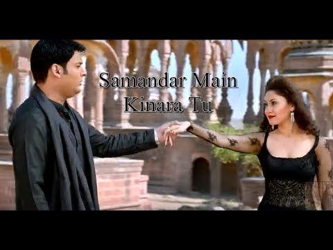 Samandar Song Lyrics Kis Kis Ko Pyaar Karon Kapil Sharma I Jubin Nauti Songs Song Lyrics Lyrics