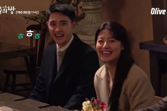 "Watch: EXO's D.O. And Nam Ji Hyun Are Excited And Nervous Behind The Scenes Of ""100 Days My Prince"" Cameo Reunion"