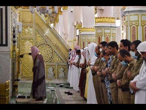 صور أول صلاة تراويح في المسجد النبوي بالسعودية في رمضان 2020 Wedding Dresses Bridesmaid Dresses Bridesmaid