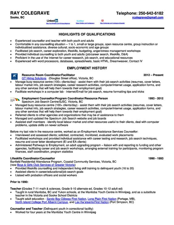 Page 1 of 2 page resume Ray Resume and Recommendations Pinterest - recruiting coordinator resume