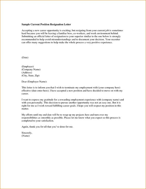 Employment application rejection letters Letters organized by - job rejection letters