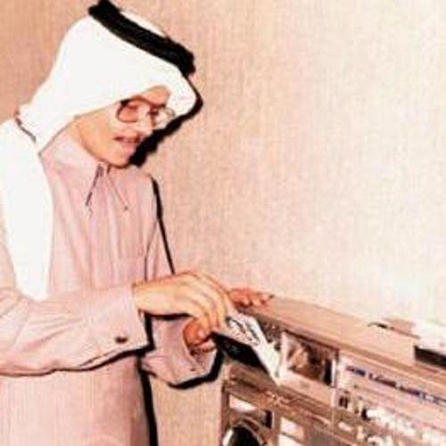 طلال مداح وردك يا زارع الورد By R Aljuhani R A Ljuhani Free Listening