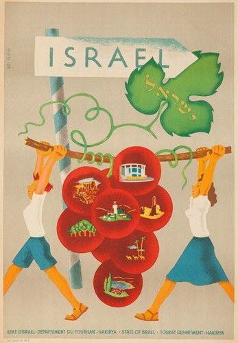 Israel - 1955 -