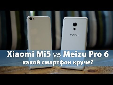 http://www.hitechnews4you.ru/2016/06/hi-tech-news-4-you-ru-meizu-pro-6-398.html Обзор от Hi Tech News 4 You .ru- Meizu Pro 6: фотографии, характеристики, тесты. Цена 398 $. Meizu Pro 6 EDGE, Pro 6 Plus