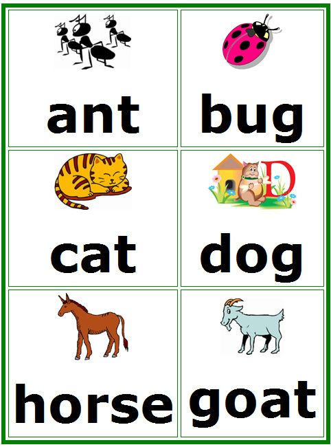 Printables At Words For Kids free preschool animals words activities class room decorations kids learning activites