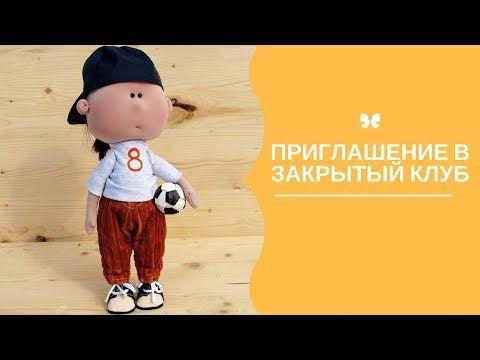 Видео закрытый клуб для москва клубы съема