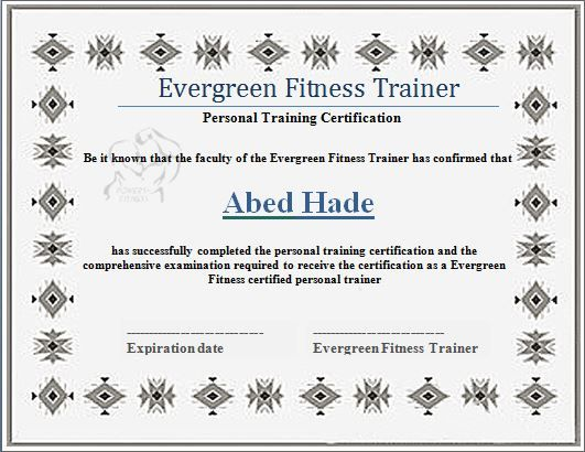 15+ Fitness Certificate Formats | Free Printable Word & PDF ...