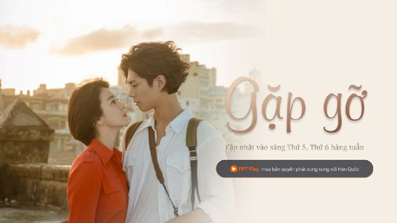 Gap Go 2018