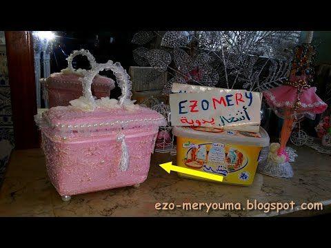 Diy Ezomery Tv Youtube Diy Crafts Crafts Handmade