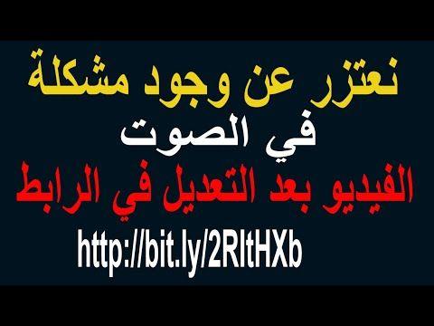 الرقية الشرعية كاملة لعلاج السحر والمس والعين رقية البيت الرقية الشرعية الافضل Youtube Wool Shawl Arabic Calligraphy Calligraphy