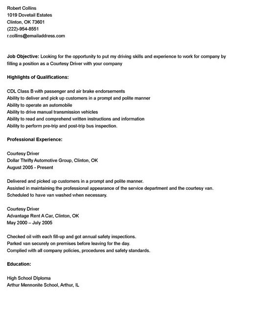 Courtesy driver Resume Sample - http\/\/resumesdesign\/courtesy - driver resume