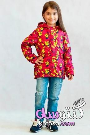 ملابس اطفال لشتاء2019 ملابس اطفال شتوي بناتي احدث ملاب Fashion