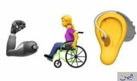 شركة New Emojis Emoji Emoji Characters
