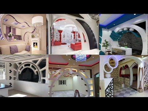 أقواس الجبس 2021 أكثر من 100 صورة لأقواس خيالية Gypsum Arches Over 100 Fancy Arch Designs Youtube Ceiling Design Bedroom Ceiling Design Home Decor