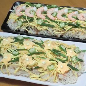 ちらし寿司~★七夕★天の川ちらし