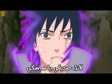 Pin By ابو ذياب On أوتاكو Anime Art
