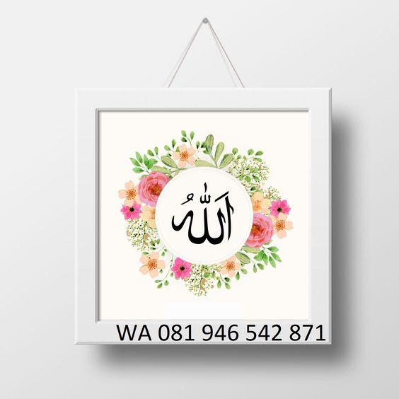 Wa 081 946 542 871 Allah Arab Tulisan Allah Poster Cinta Allah Dinding