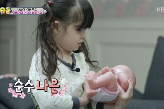 "Na Eun Shares Her Hopes For Another Younger Sibling On ""The Return Of Superman"""