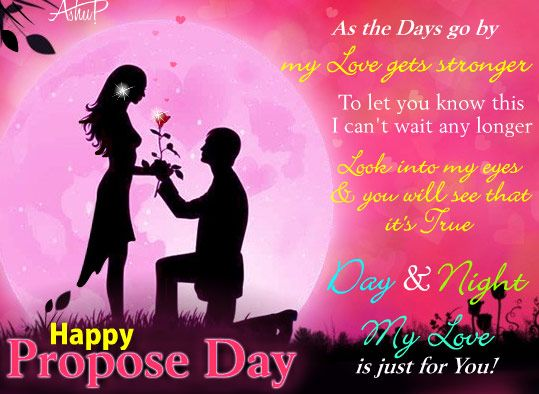 Propose Day Wishes, messages, SMS, Quotes and Images | Propose Day ...