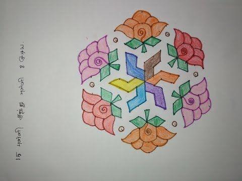 Simple Rose Kolam 15 To 8 Pulli Kolam Designs Youtube Kolam Designs Rangoli Designs Images Beautiful Rangoli Designs