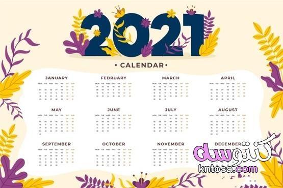 نتيجة السنة الميلادية 2021 التقويم الميلادى لعام 2021 نتيجة السنة الجديدة Calendar March Calendar Word Search Puzzle