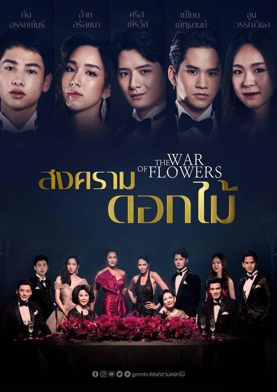 Pin By Vale Thai On Tseries Drama Tv Series Thai Drama Boyfriend Pictures