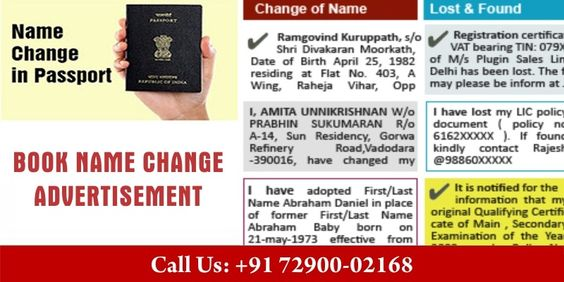 Name Change Ad In Newspaper For Passport Ctm