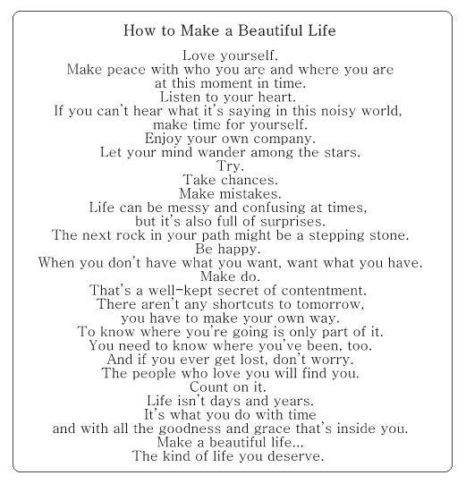 Best advice i ever got essay