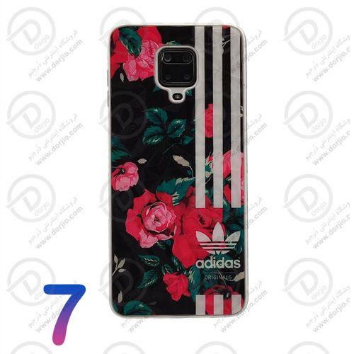 قاب طرحدار شیائومی ردمی نوت 9 پرو مکس Fashion Case Case Xiaomi