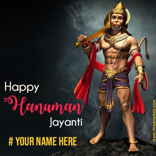 Happy Lord Hanuman Jayanti Wish Card With Your Name Create