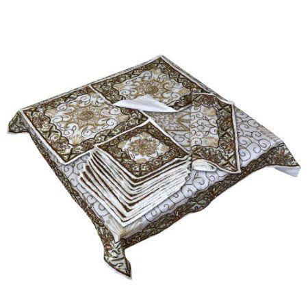 Decorations for Eid Ramadan Islamic Art Muslim Zardozi Tapestry Set: Amazon.co.uk: Kitchen & Home