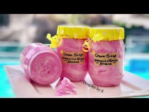 مشروع من البيت صابون كريمي Youtube Beauty Skin Care Routine Beauty Skin Care Skin Care Routine