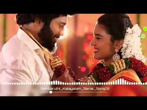 Unna Paatha Ley Athu Pothum Sembaruthi Marriage Song Youtube Marriage Songs Mp3 Song Songs