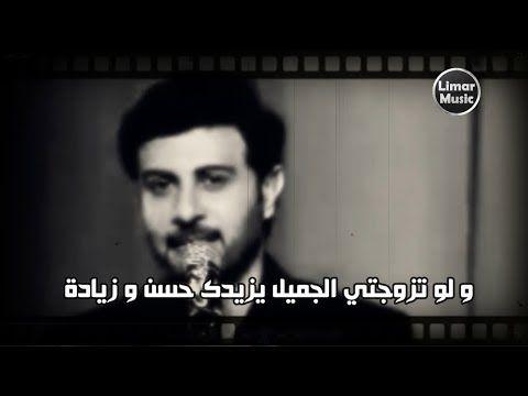 موال الغني و الفقير ماجد المهندس مع الكلمات Youtube Arabic Quotes Quotes Incoming Call