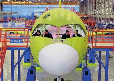 First COMAC C919 Takes Shape COMAC started final assembly of its first C919 test aircraft in September 2014... completion scheduled for 2015 and delivery 2017