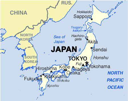 Tokyo Japan Google Maps ~ CINEMERGENTE