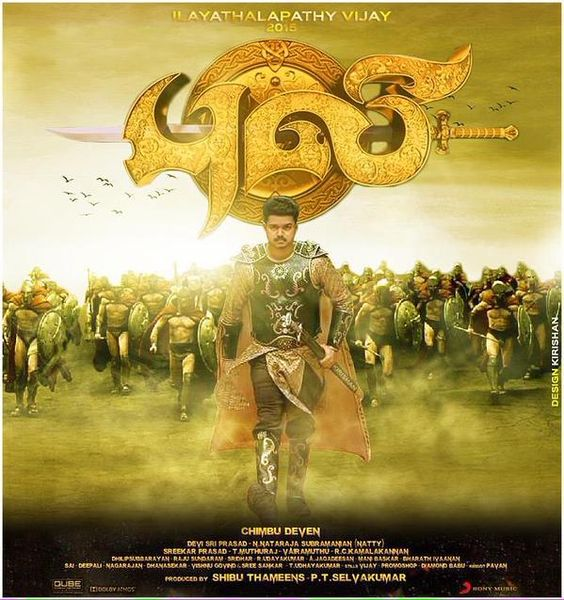 Www puli tamil mp3 songs download com images puli movie song download altavistaventures Choice Image