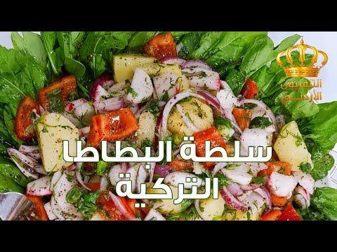 طريقة عمل اللحوح اليمني روعه وسهل جدا من مطبخ ميري Youtube Food Health Food Arabic Food