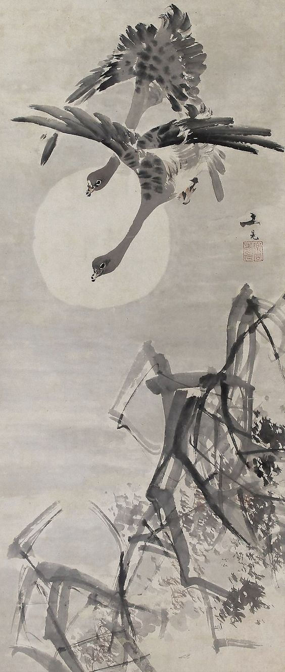 Wild Geese and the Moon. Tani Buncho (1763 - 1841). Japanese Hanging Scroll Painting.
