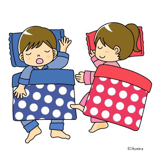Nap-nap (cor) | milena rotinas | Pinterest Nap Time Clipart For Preschool