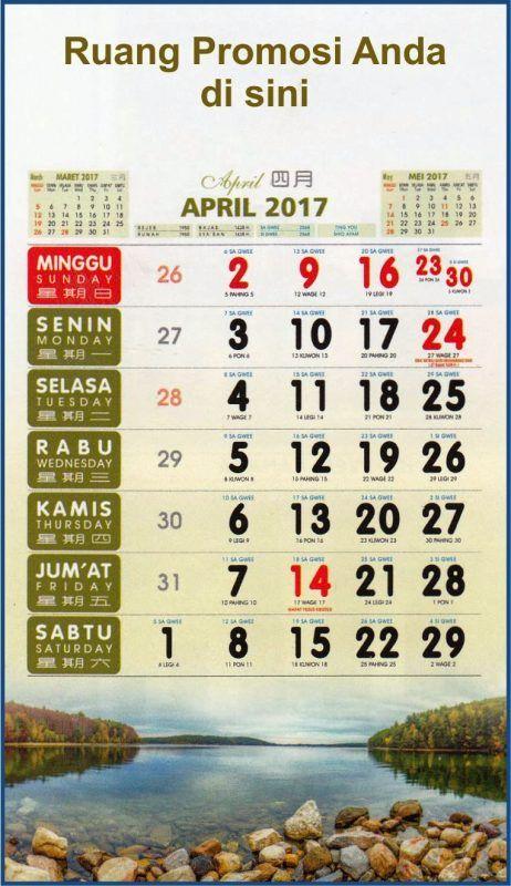 Kalender 2017 Indonesia Cdr : kalender, indonesia, Error, Https://masbadar.com, Pemandangan,, Dunia,, Desain, Grafis