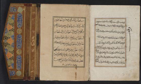 Manuscript Of The Qur An Complete Lacma Collections Quran Manuscript Islamic Calligraphy