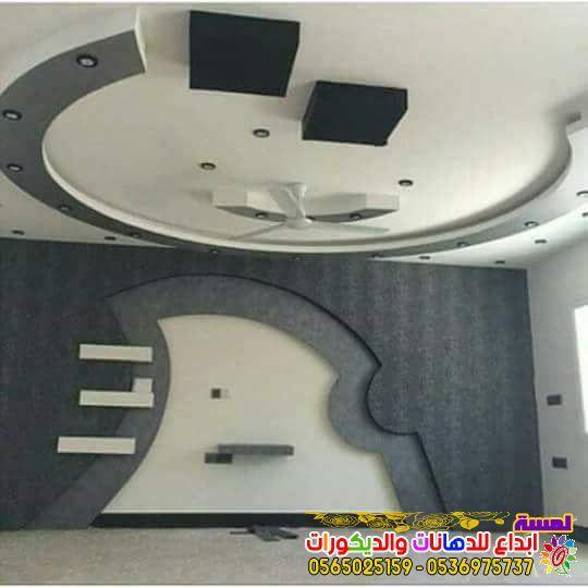 احدث ديكورات شاشات بلازما جبس بورد بجده 2019 Modern Bedroom Decor Ceiling Design Living Room Living Room Design Decor