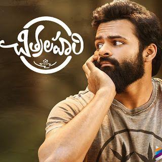 Chitralahari Ringtones For Cellphone Telugu Movies Download Download Free Movies Online Hindi Movies Online Free