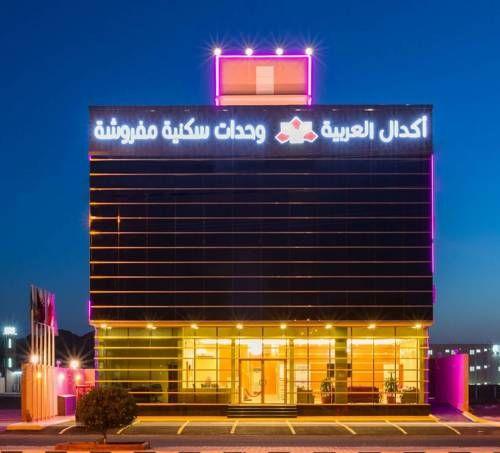 أكدل العربية للوحدات السكنية المفروشة فنادق السعودية شقق فندقية السعودية Broadway Shows Hotel Accommodations