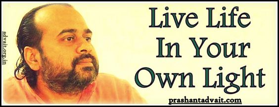 Live life in your own light. ~ Shri Prashant #Advait #life #light #intelligence #truth Read at:- prashantadvait.com Watch at:- www.youtube.com/c/ShriPrashant Website:- www.advait.org.in Facebook:- www.facebook.com/prashant.advait LinkedIn:- www.linkedin.com/in/prashantadvait Twitter:- https://twitter.com/Prashant_Advait