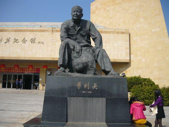 Marshal Yih Museum.