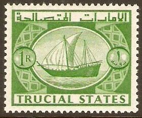 Trucial States 1961 1r Green. SG8.