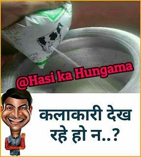 Hindi Funny Jokes Santa Banta Chutkule Download Baba Ki Nagri In 2020 Some Funny Jokes Best Funny Jokes Very Funny Jokes