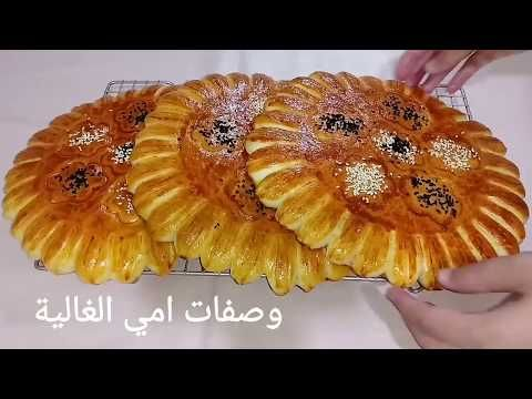 خبز لذيذ جدااا وشكل جميل جدااا وبدون اي جهد وساهل وبسيط Youtube Bread Baking Food Cooking
